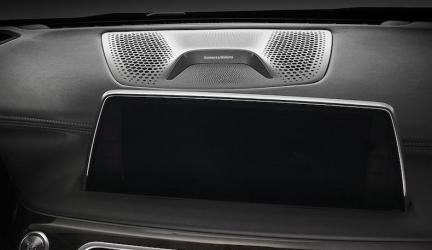 Los 5 mejores altavoces baratos para coche del 2019